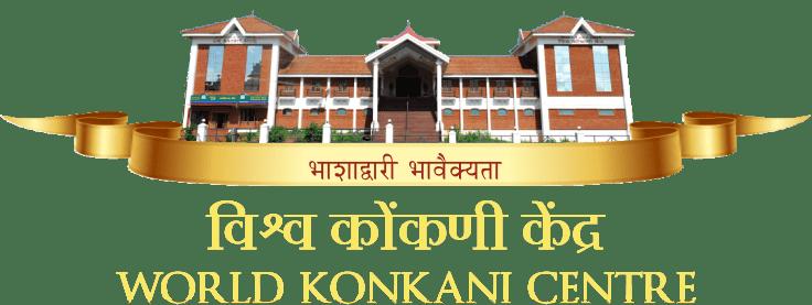 Vishwa Konkani Kendra