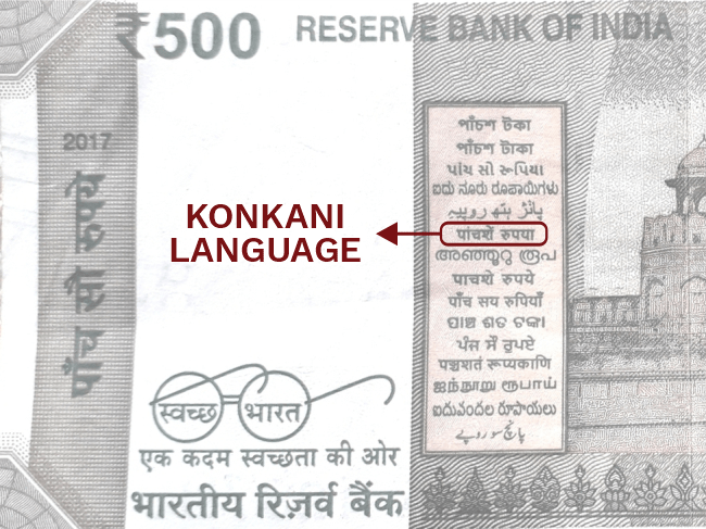 Konkani in the 500 Currency Note