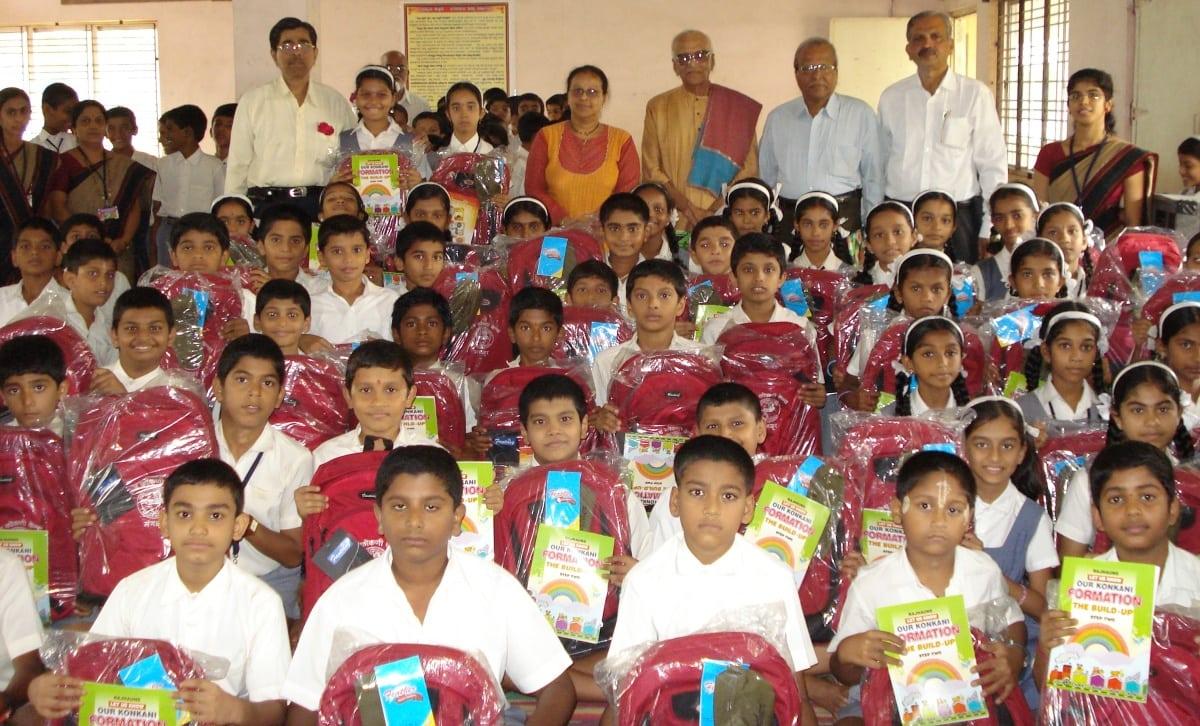 Konkani Study Scholarships