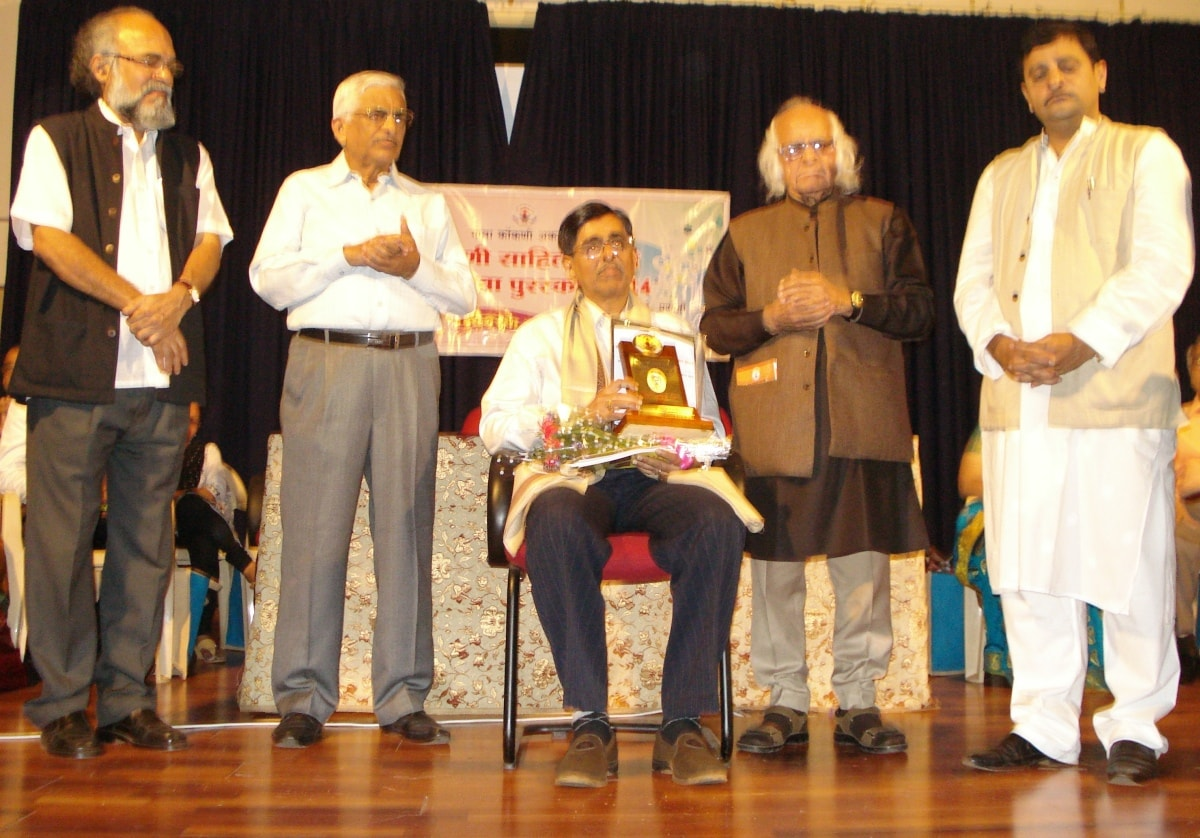 Madhav Manjunath Shanbhag Award to Dr. Pai from Goa Government